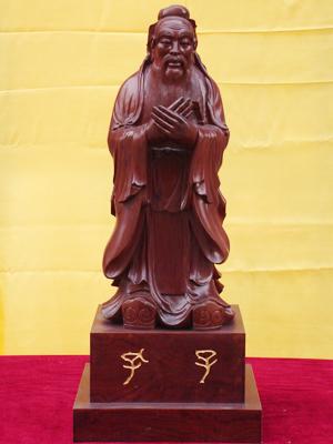 木雕孔子行教像